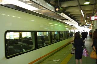 P1000121