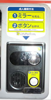 P10001471