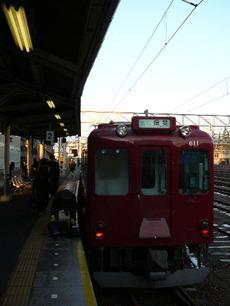 P1100247