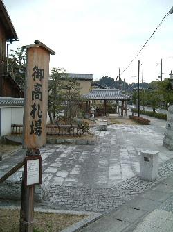 石部宿7.JPG