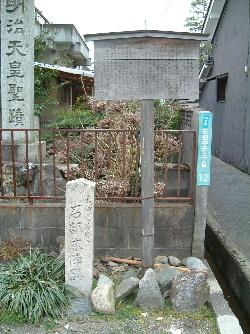 石部宿8.JPG