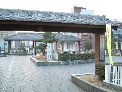 草津2.JPG