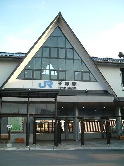 草津3.JPG