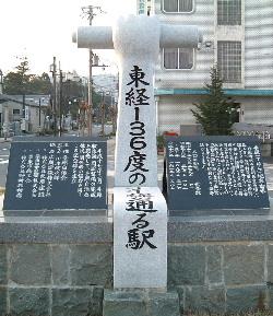 草津4.JPG
