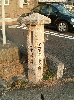 草津6.JPG