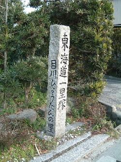 草津7.JPG