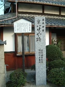 草津9.JPG