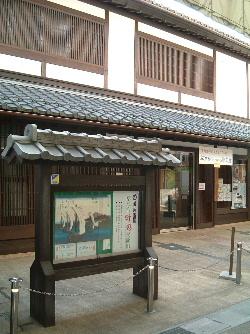 草津15.JPG