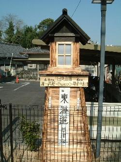 石山4.JPG