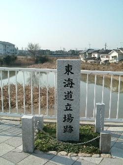 石山5.JPG
