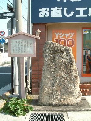 石山6.JPG