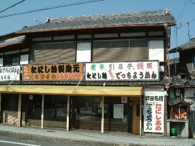 石山7.JPG