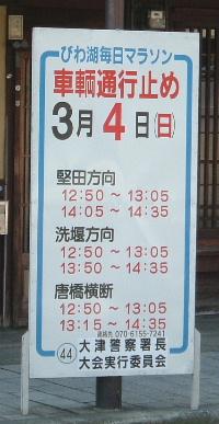 石山11.JPG
