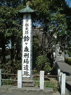 川崎7.JPG
