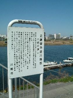 川崎18.JPG
