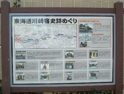 川崎19.JPG