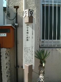 川崎21.JPG