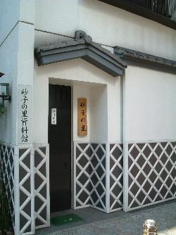 川崎22.JPG