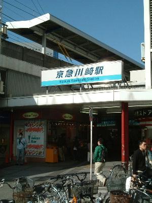 川崎24.JPG