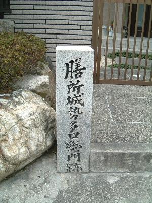 膳所1.JPG