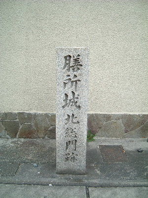 膳所7.JPG