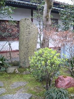 義仲寺2.JPG