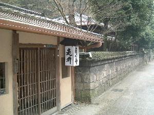 京10.JPG