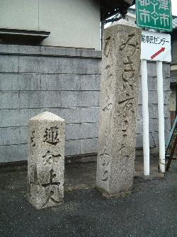 京11.JPG