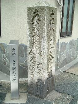 京15.JPG