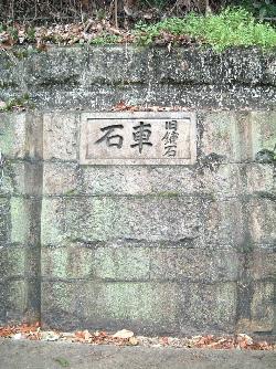 京17.JPG