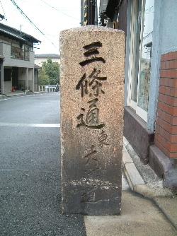 京20.JPG