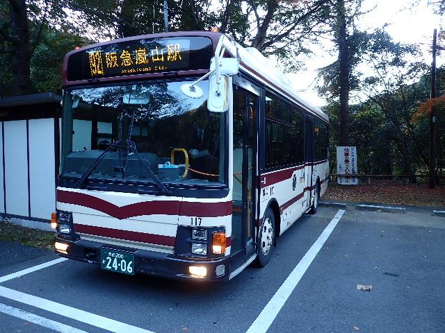 Pb150259